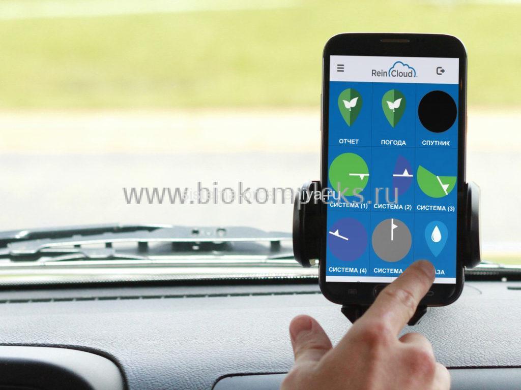 smartfon-novaya-versiya-reincloud-1-2-0-17