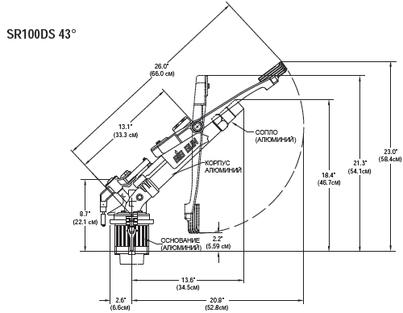 Спринклер SR100DS размеры
